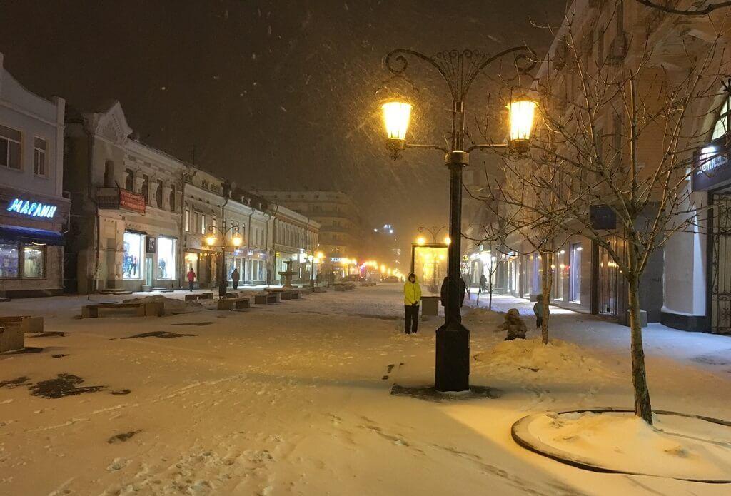 El clima en invierno llega a ser polar