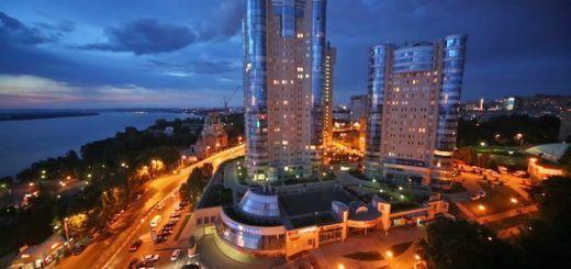 Vista aérea de la ciudad de Samara en Rusia