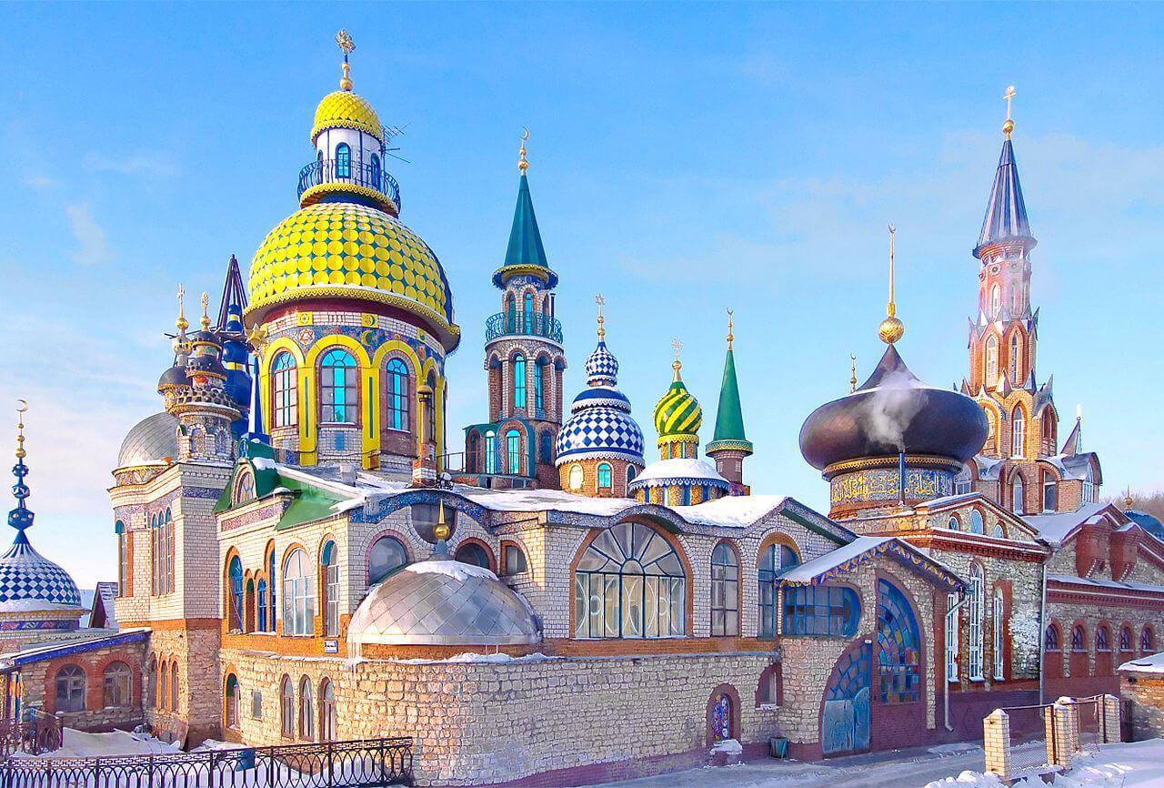 Cómo llegar a Kazán